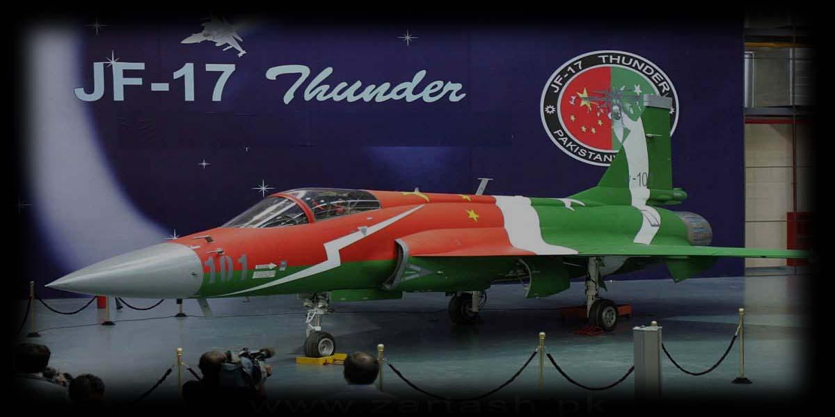 JF-17 Thunder warrior airplane