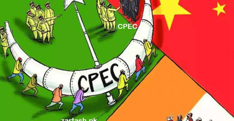 Photo of What CPEC Stands For? – CPEC Projects