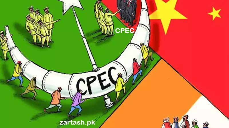CPEC Projects