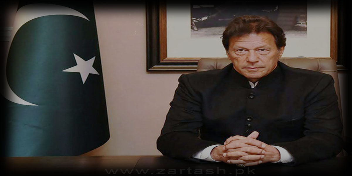 Muhammad Imran Khan Niazi