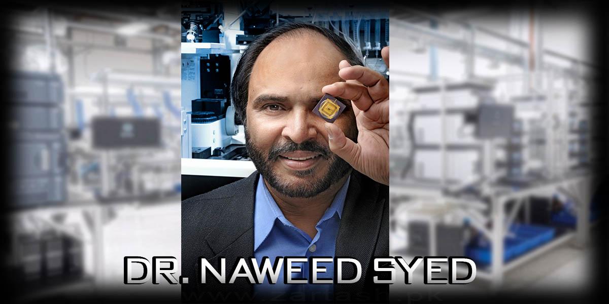 Dr. Naweed Syed