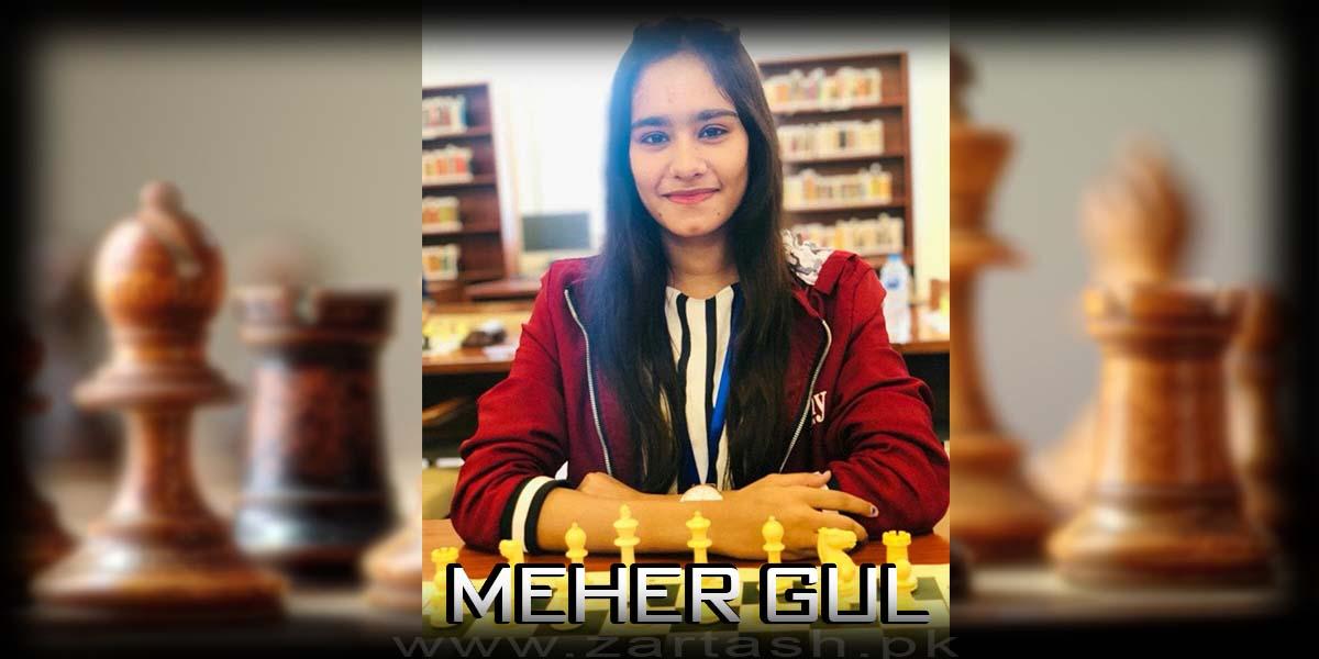 Meher Gul