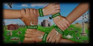 Pakistan Need Unity