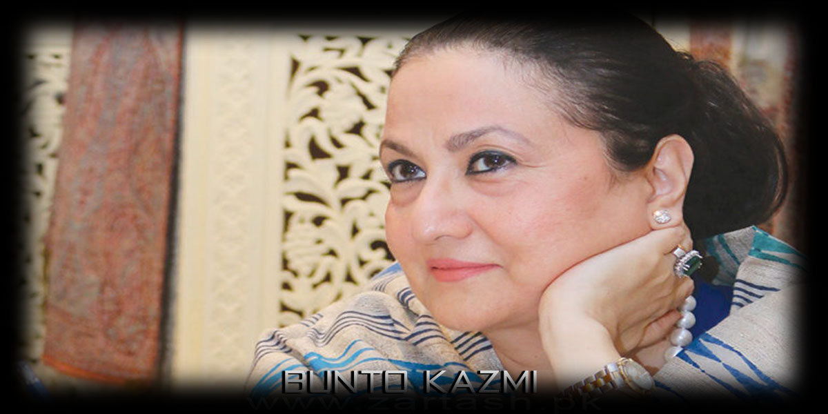 Bunto Kazmi
