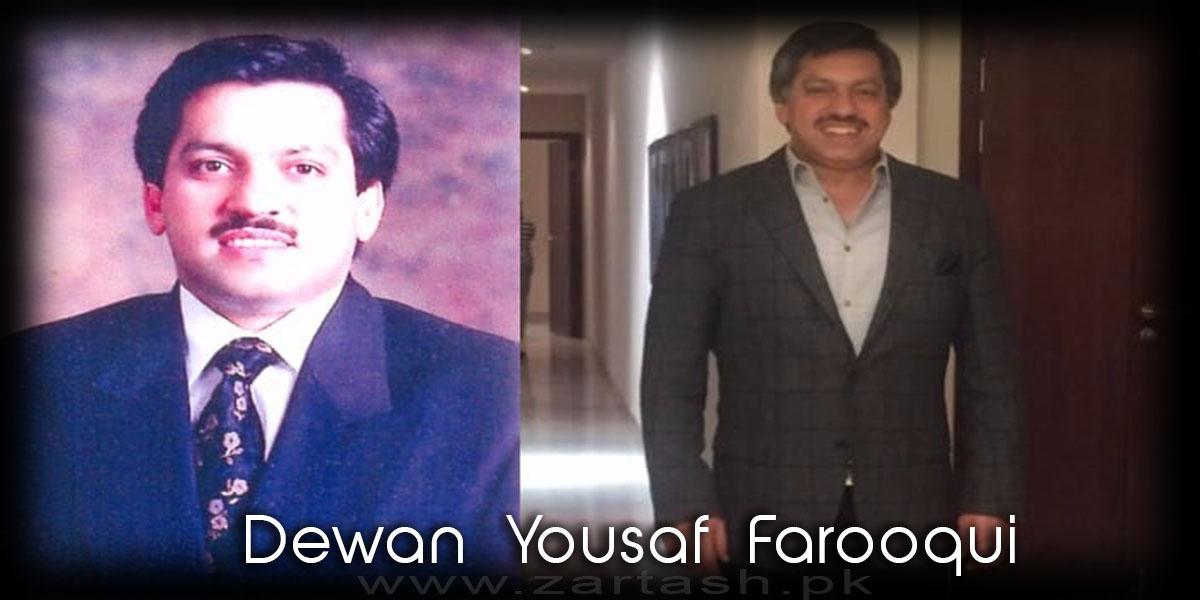 Dewan Yousaf Farooqui