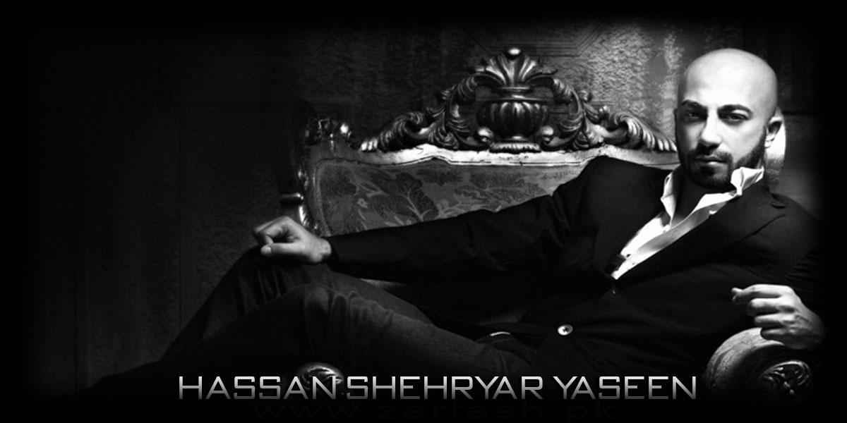 Hassan Shehryar Yaseen