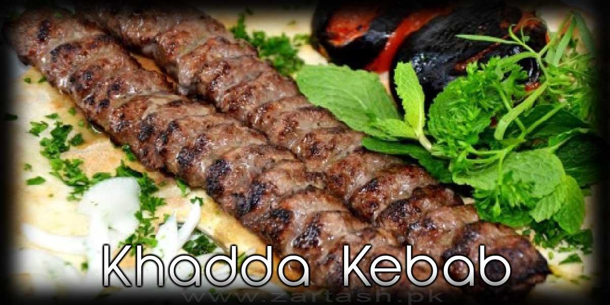 Khadda Kebab