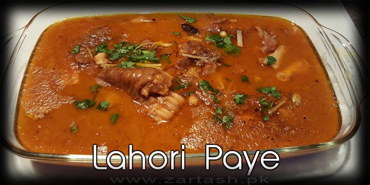 Lahori Paye