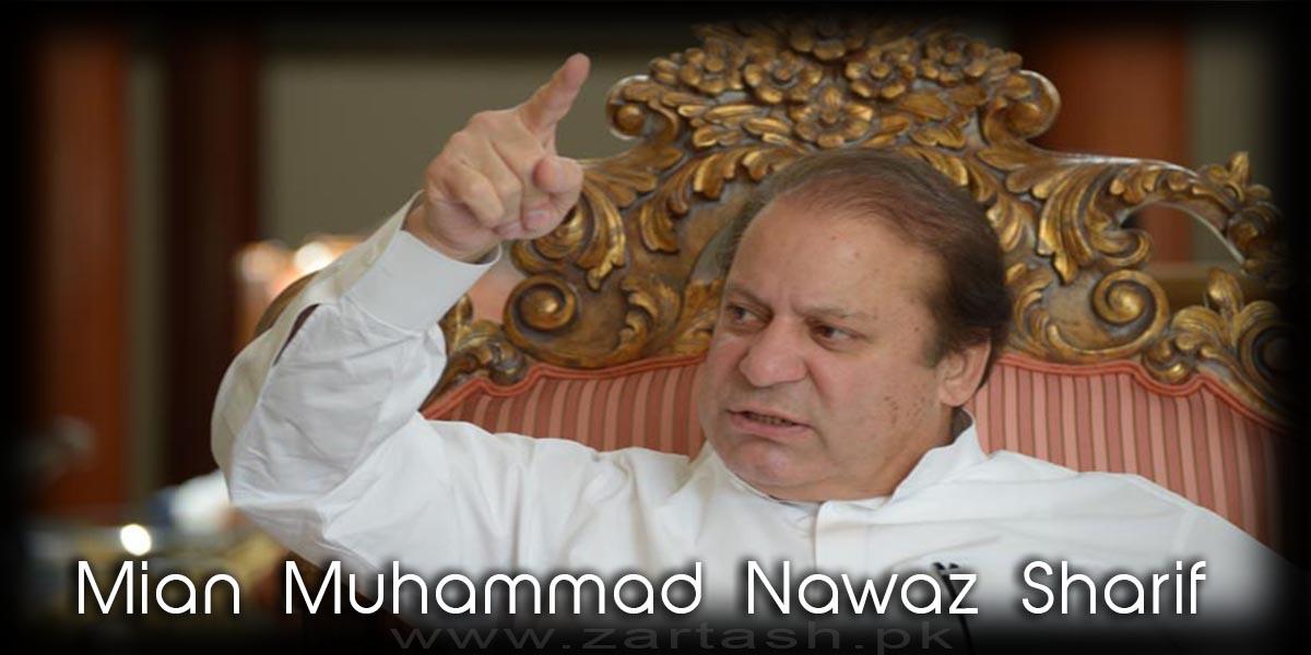 Mian Muhammad Nawaz Sharif