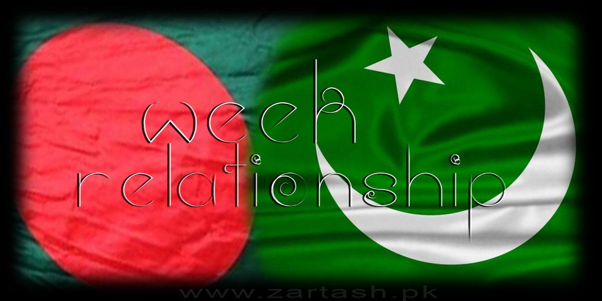 Pakistan Relation with Bangladesh