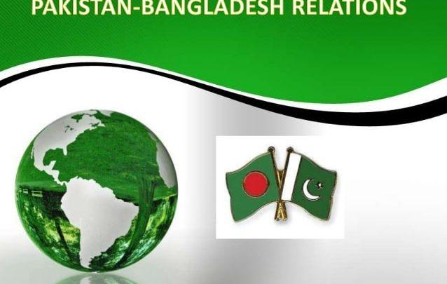 Photo of Pakistan Relation with Bangladesh