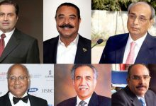 Pakistan Richest Men