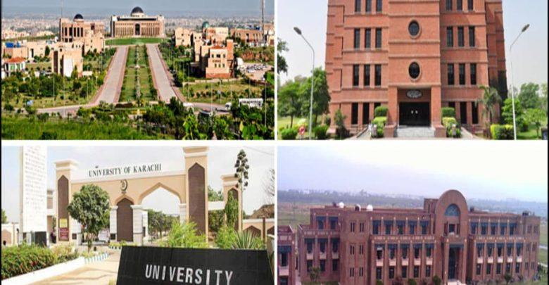 Top Ranked Pakistani Universities