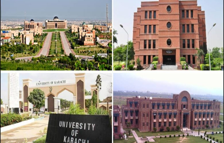 Top Ranked Pakistani Universities