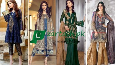 Photo of Fashion Industry in Pakistan