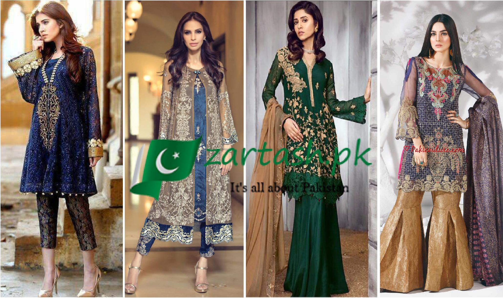 Fashion Industry in Pakistan