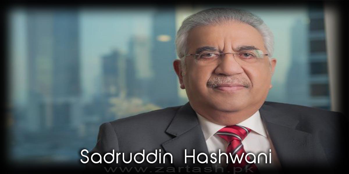 Sadruddin Hashwani