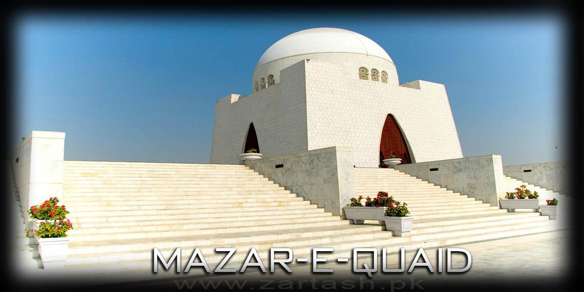 Tourism in Pakistan Mazar-e-Quaid