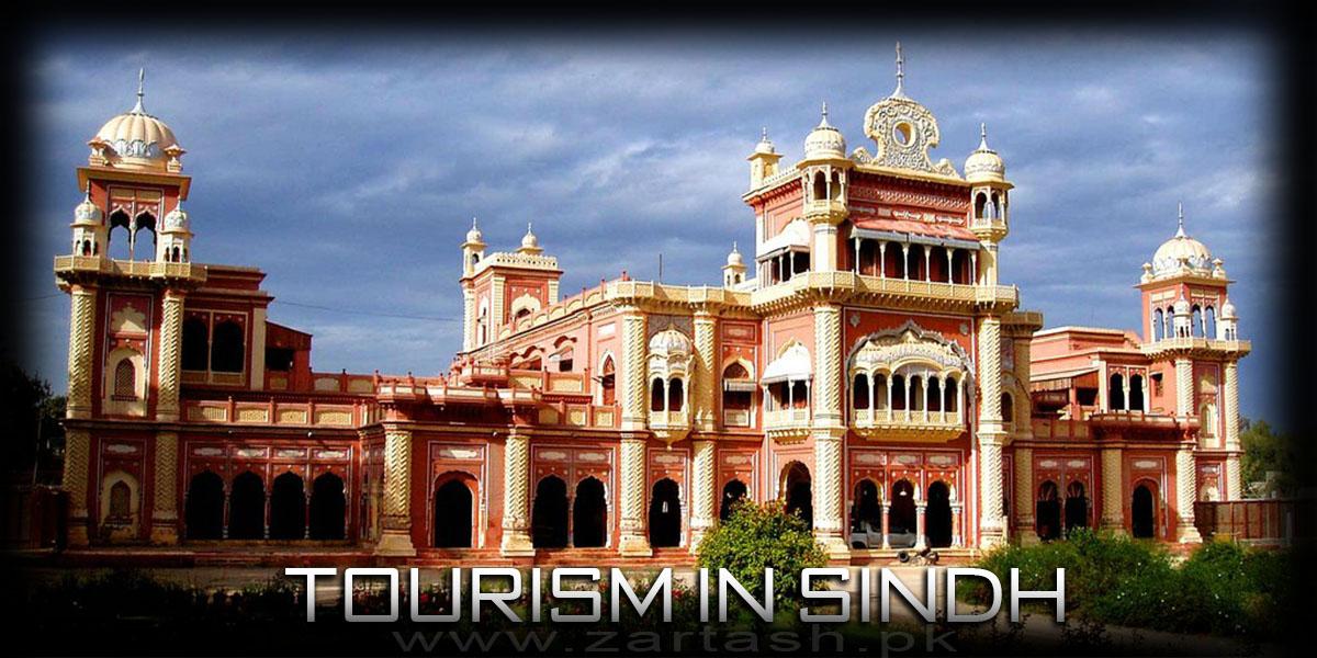 Tourism in Sindh