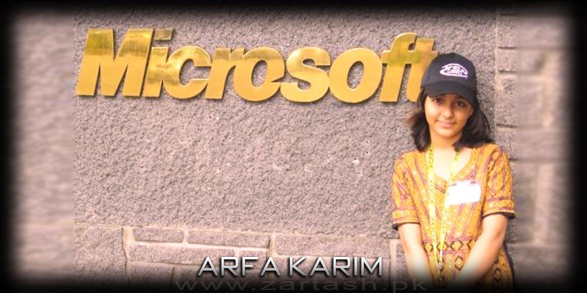 Arfa Karim