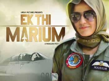 Mariym Mukhtiar Film