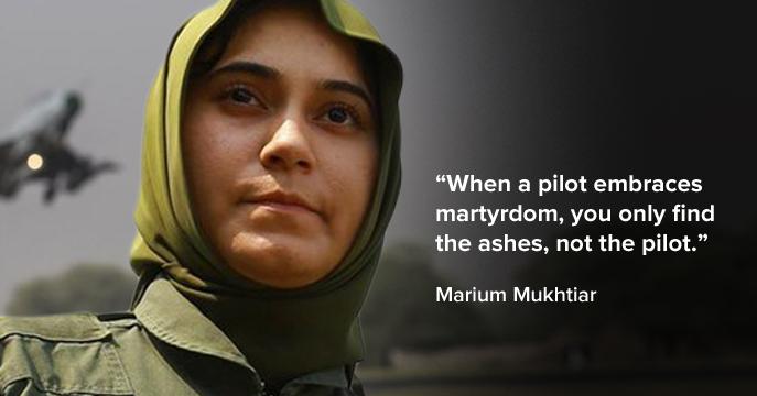 marium mukhtiar quote
