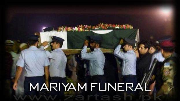 mariyam funeral