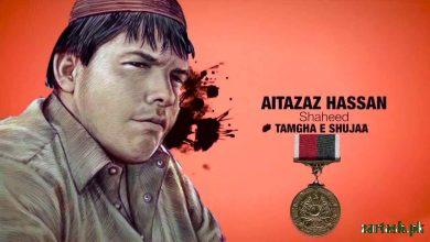 Aitzaz Hasan Shaheed