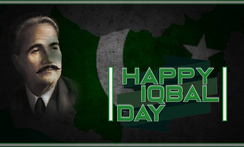 Photo of Pakistani as a Nation Celebrates Iqbal Day