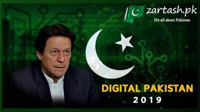Photo of Digital Pakistan Inauguration Ceremony 2019