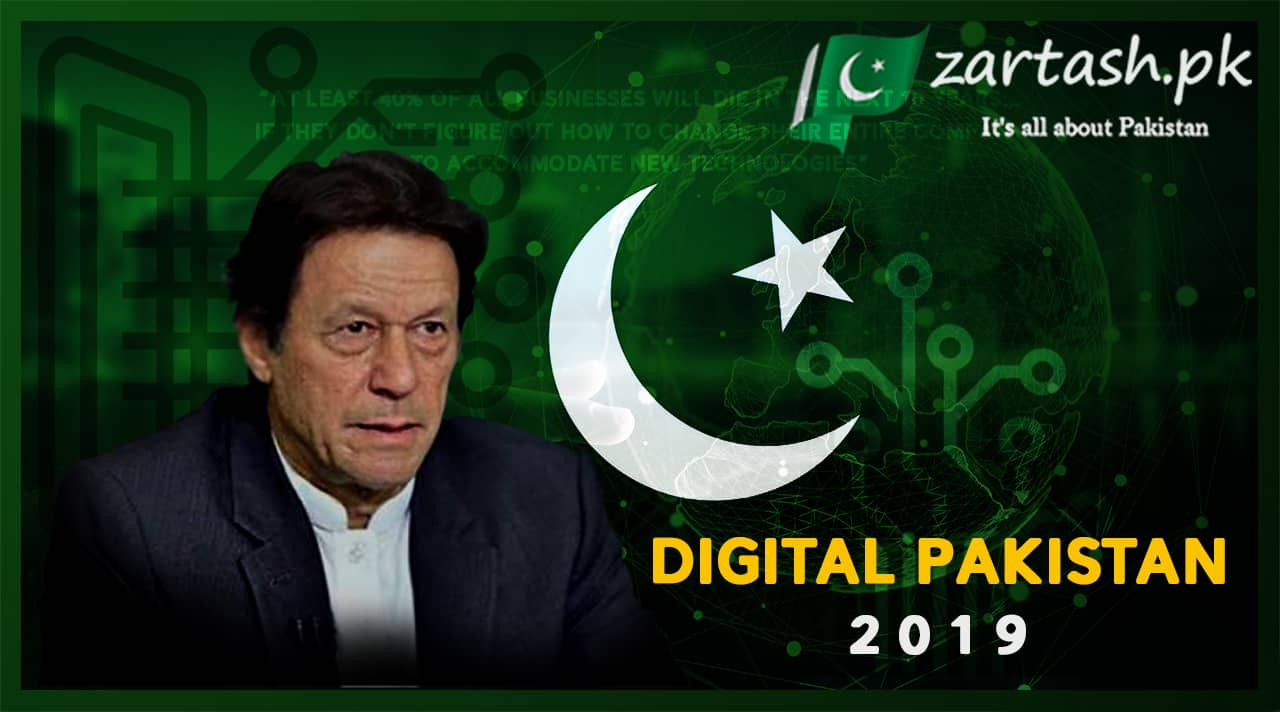 Digital Pakistan