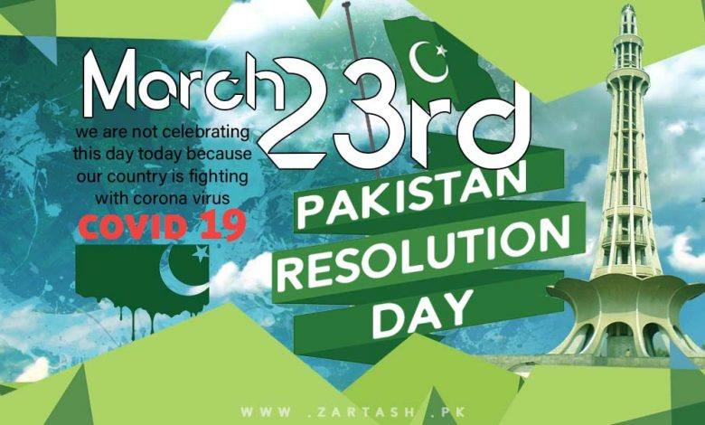 Photo of 23rd March, Pakistan Day and Corona Virus