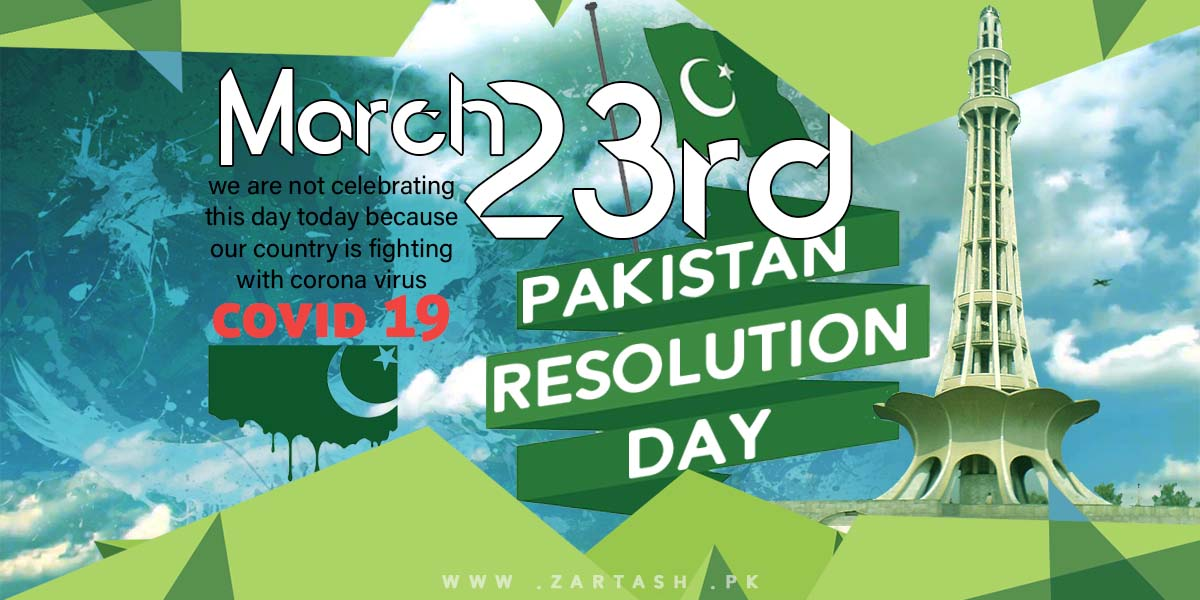 23rd march-Pakistan Day