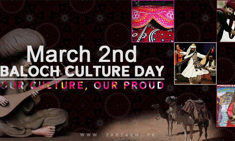 Photo of Baloch Culture Day Celebration by Spirit