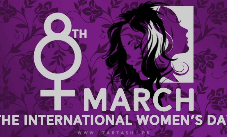 Photo of The international women's day & Aurat march