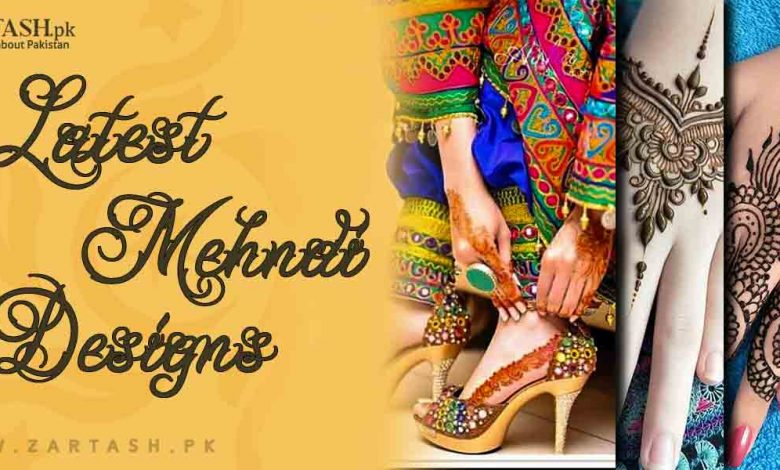 Photo of 100+ Latest Mehndi Designs with Images