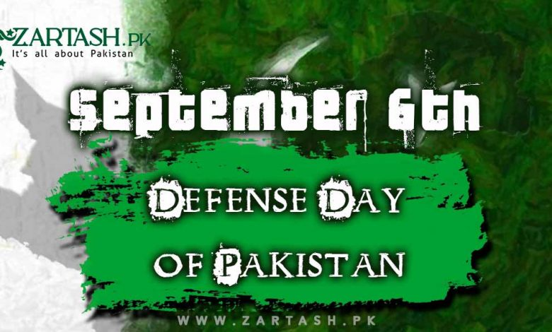 Photo of Defense Day of Pakistan | Lets go to 6 September 1965