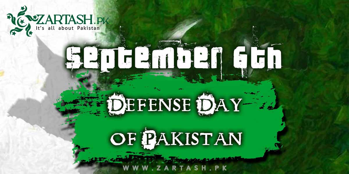 Defense Day of Pakistan | Lets go to 6 September 1965