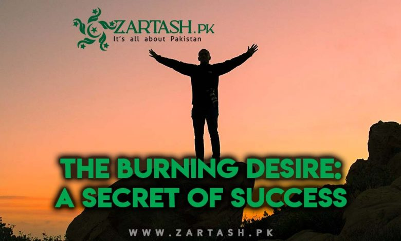 Photo of The Burning Desire: A Secret of Success