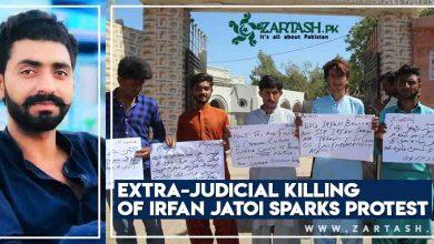 Photo of Extra-Judicial Killing of Irfan Jatoi Sparks Protest