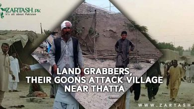 Photo of Land Grabbers, Their Goons Attack Village Near Thatta