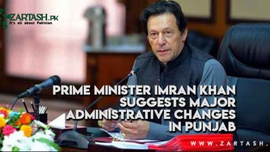 Photo of Prime Minister Imran Khan Suggests Major Administrative Changes in Punjab