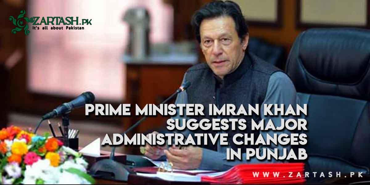 Prime Minister Imran Khan Suggests Major Administrative Changes in Punjab