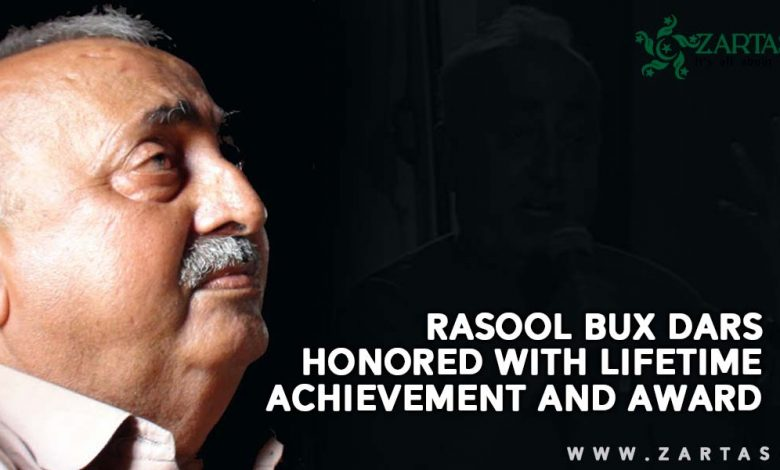 Photo of Eminent Story Writer Rasool Bux Dars Honored With Lifetime Achievement Award