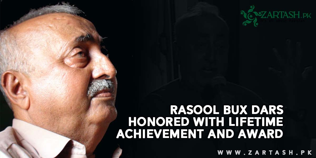 Rasool Bux Dars Honored With Lifetime Achievement Award