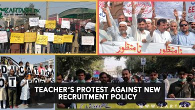 Photo of Teacher's Protest Against New Recruitment Policy