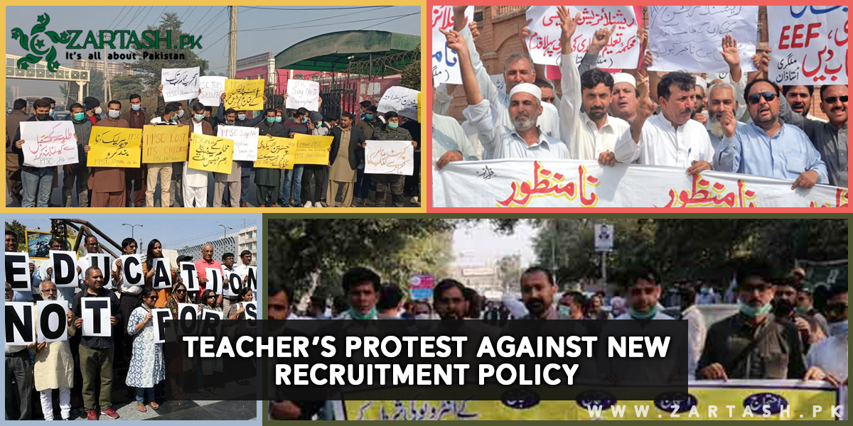 Teacher's Protest Against New Recruitment Policy