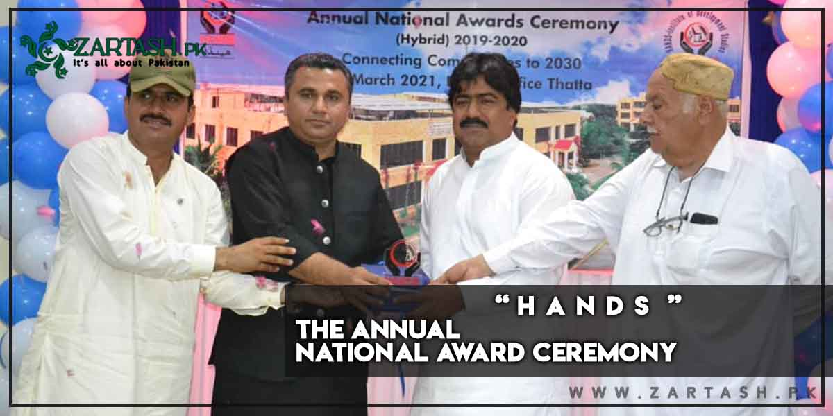 The Annual National Award Ceremony
