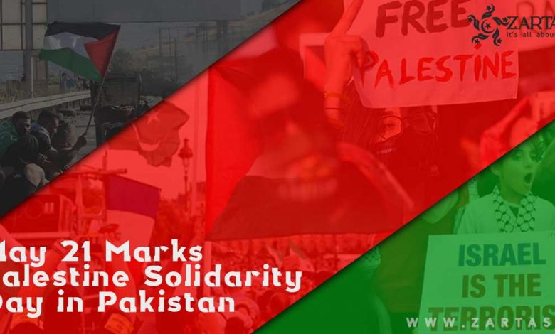 Photo of May 21 Marks Palestine Solidarity Day in Pakistan