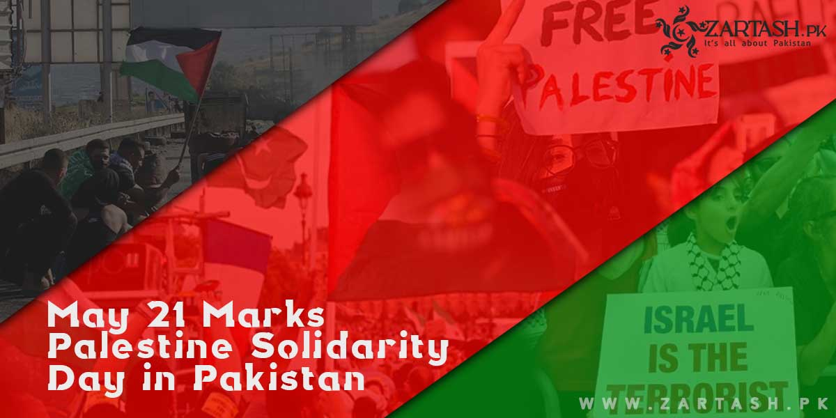 May 21 Marks Palestine Solidarity Day in Pakistan